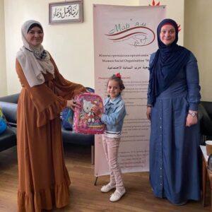 «До школи готовий!»: ЖО «Мар'ям» допомагає малозабезпеченим родинам школярів