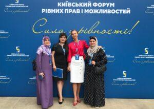 Делегатки ЛМУ на Київському форумі рівних прав і можливостей