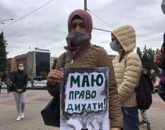 Запорізькі мусульманки долучилися до мітингу #МаюПравоДихати