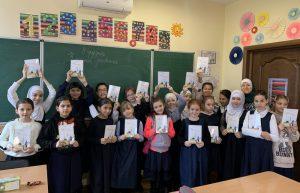 Гімназисти Києва та Харкова отримали в подарунок від Ліги мусульманок книгу «Мухаммад і ти»
