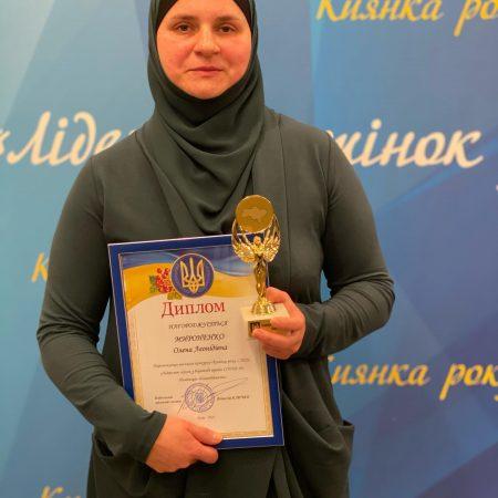 Lena Myronenko Kyianka roku
